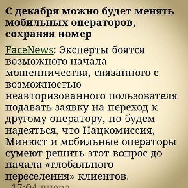 Наконец то ! операторы оператор мтс мегафон билайн нсс новости россия русское лента news new russia russialife