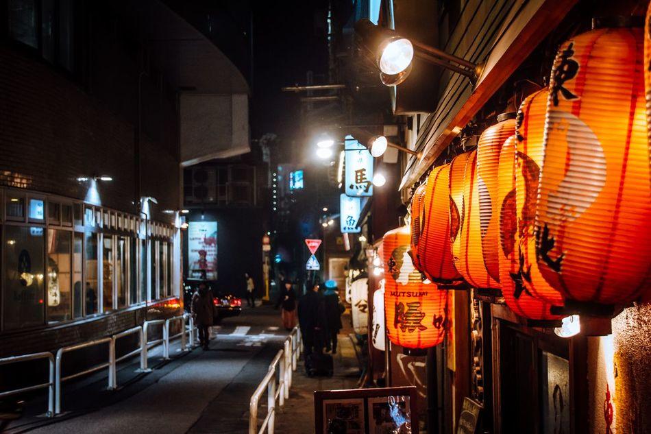 Beautiful stock photos of japan, illuminated, night, street, architecture