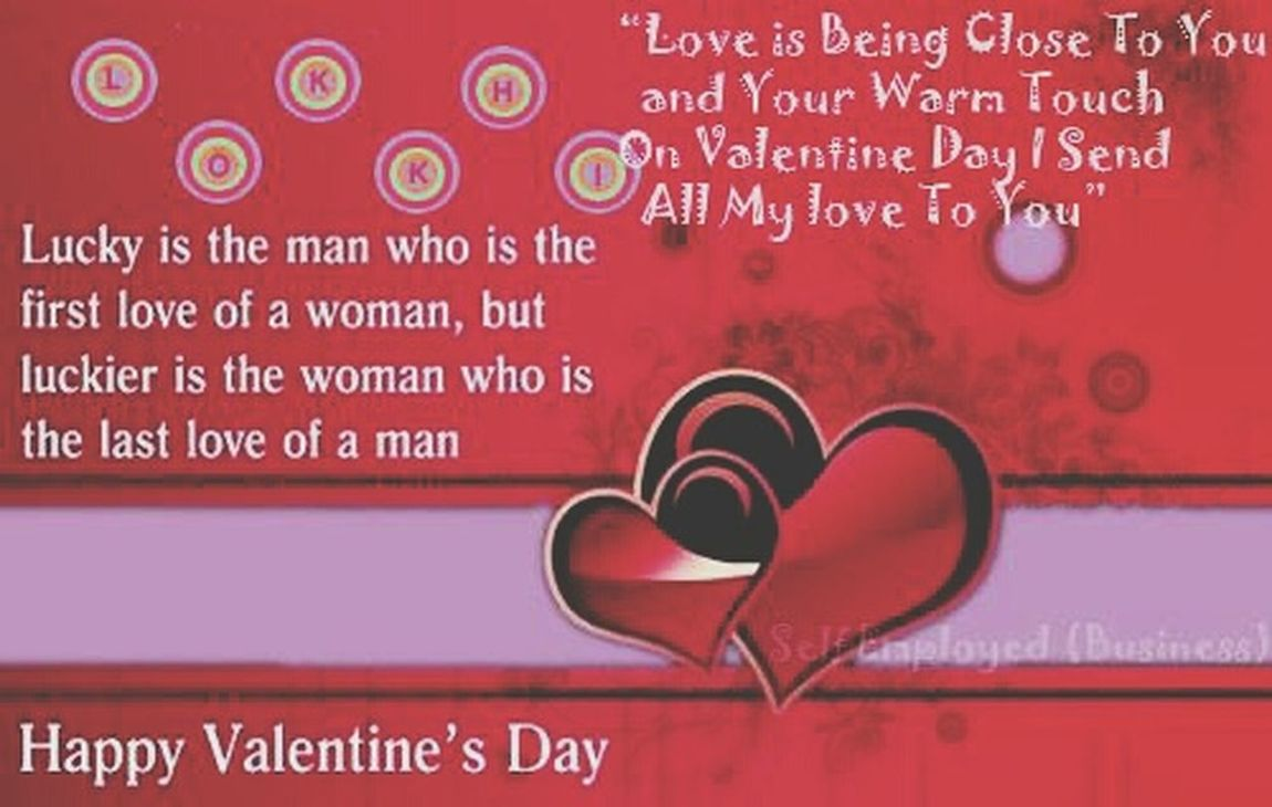Its  A Valentine's Day  Wishes Photoshop Design Www.facebook.com/selfeb