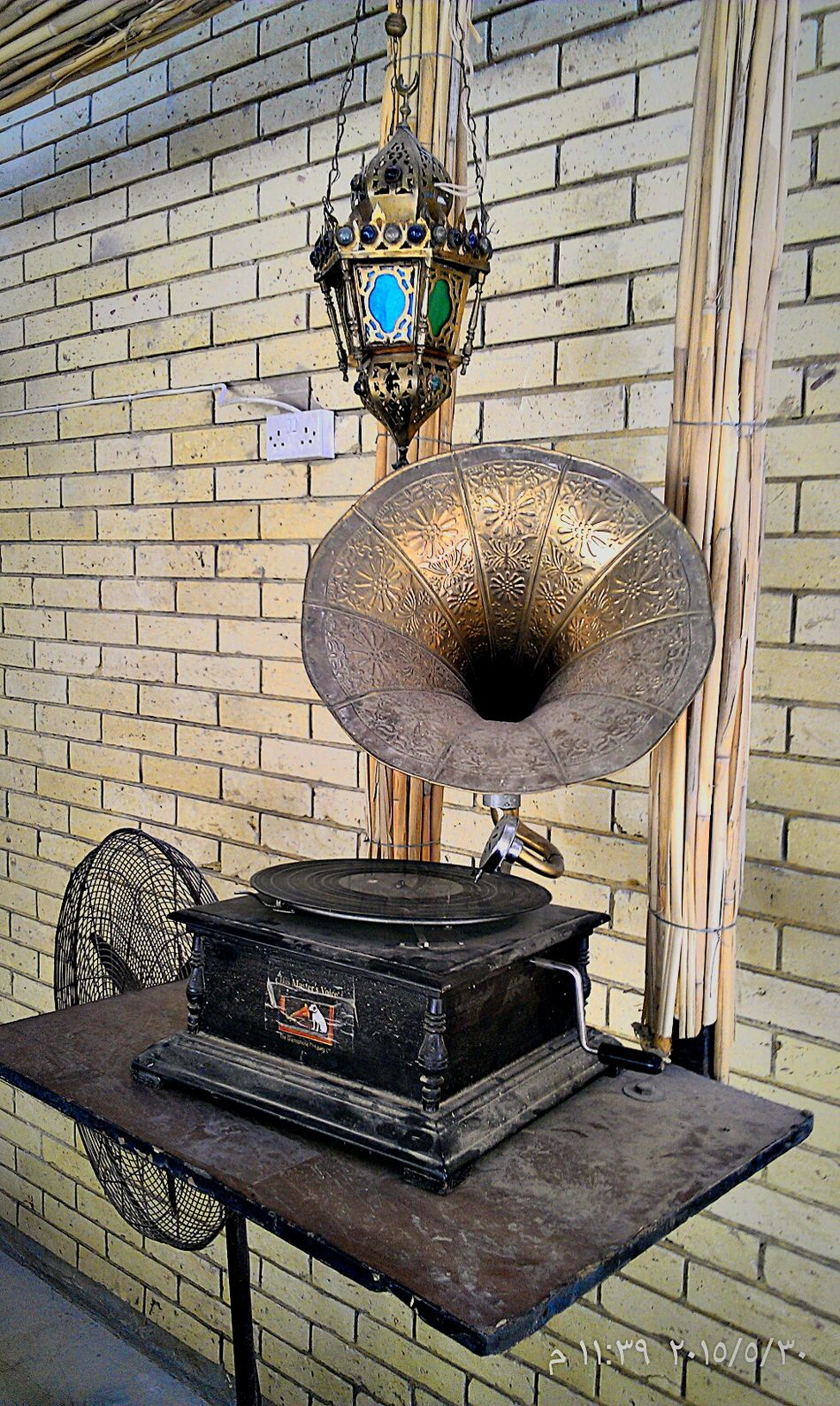 Antique Old Musuc ♬♬♬ Music Player Iraq Baghdad