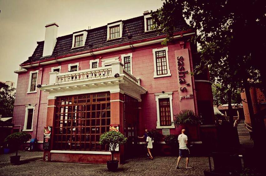 sasha′s restaurant