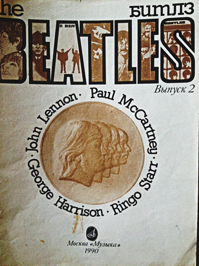 The Beatles First Eyeem Photo