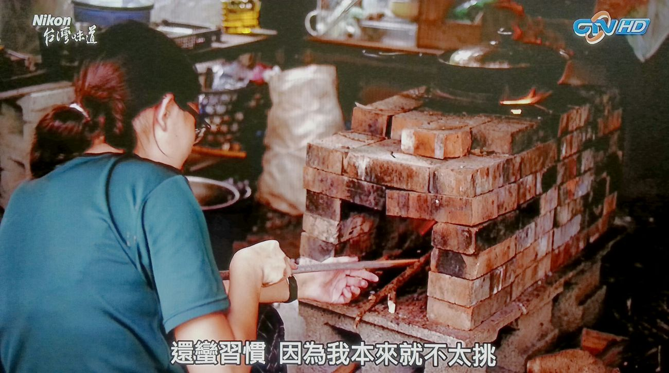 Taiwan TV Program Amazing Taiwan Traditional Stove