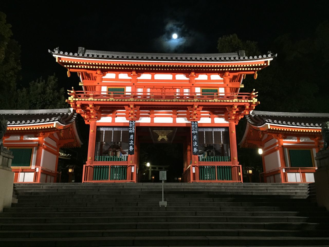 Architecture Building Exterior Built Structure Fullmoon Illuminated Japan Kyoto Low Angle View Night No People Outdoors Shrine Steps Traditional Building Yasaka Shrine
