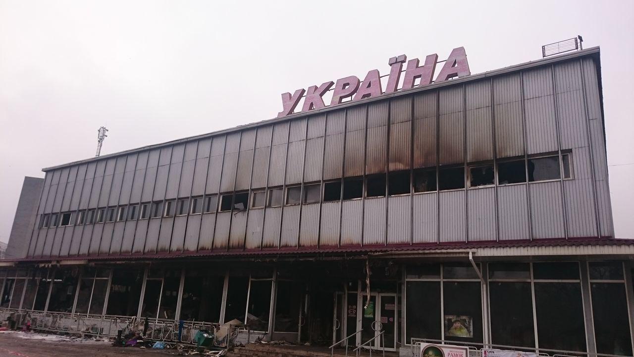 Ukraine Uzhgorod shopping mall After The Fire