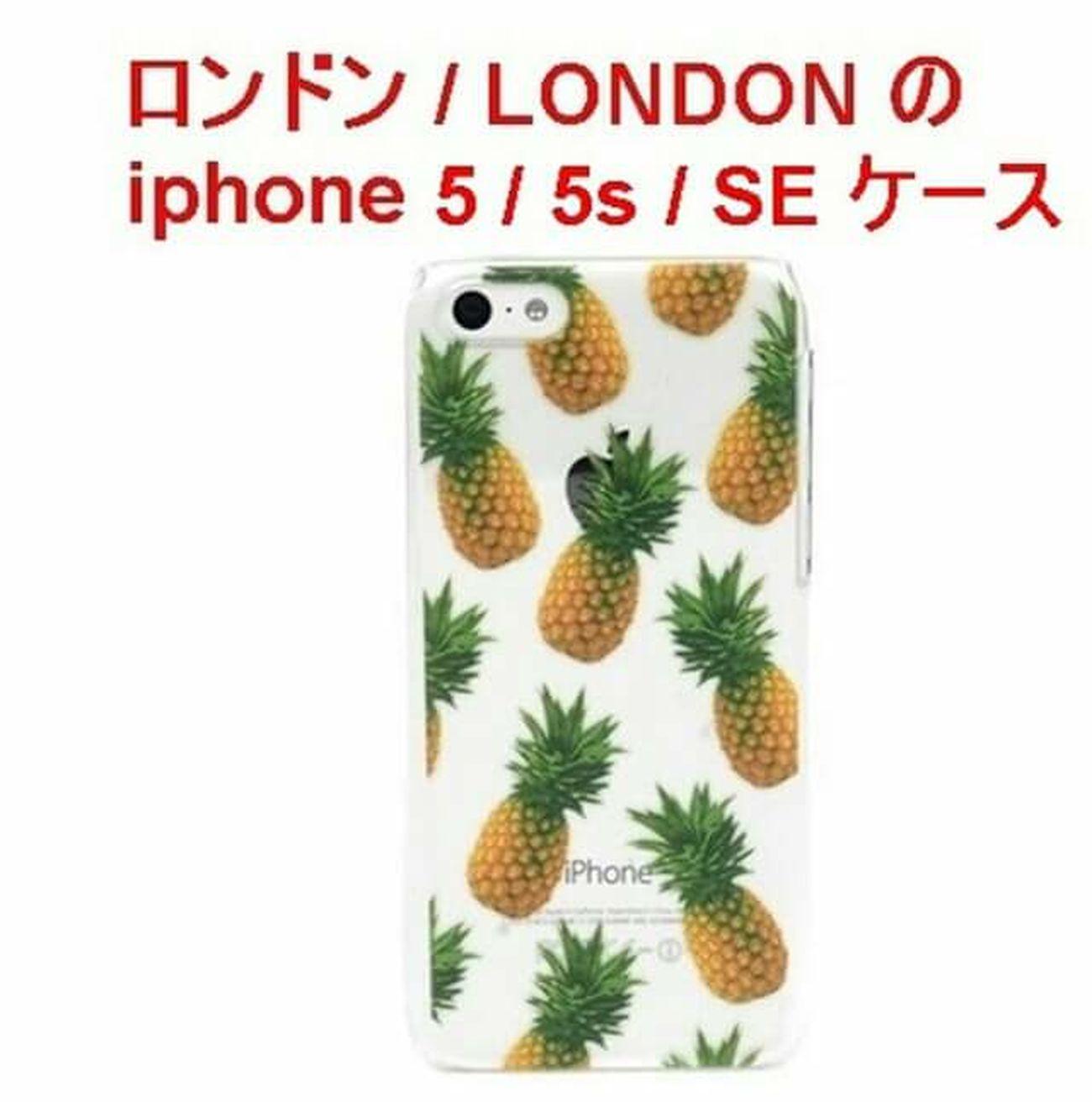 セレクトショップレトワールボーテ ファッション パイナップル アイフォンケース Iphonecase Iphonese