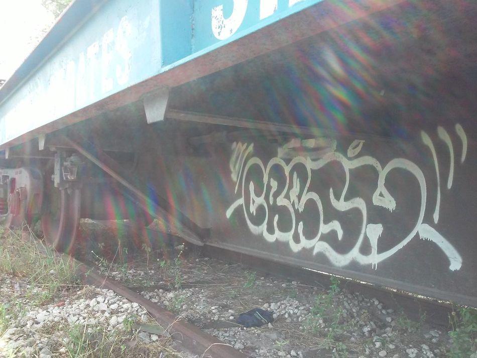 Crash Railcar Train Tracks Graffiti