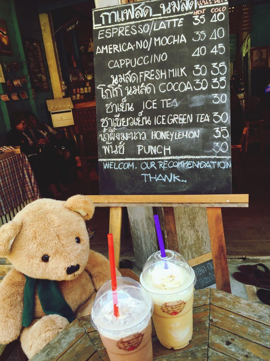 Coffee time :) Coffee Break Chaingkhan