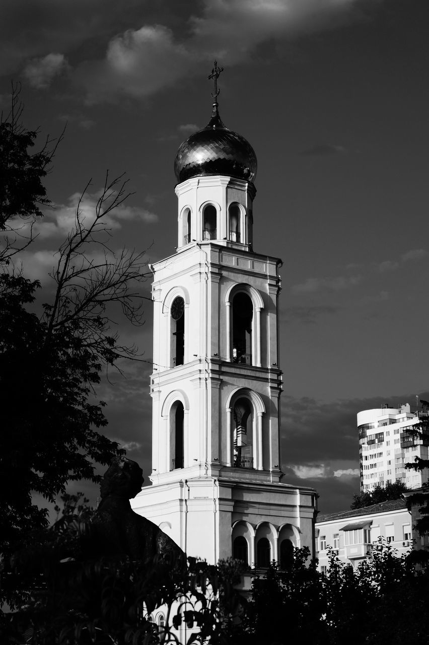 Low Angle View Of Church