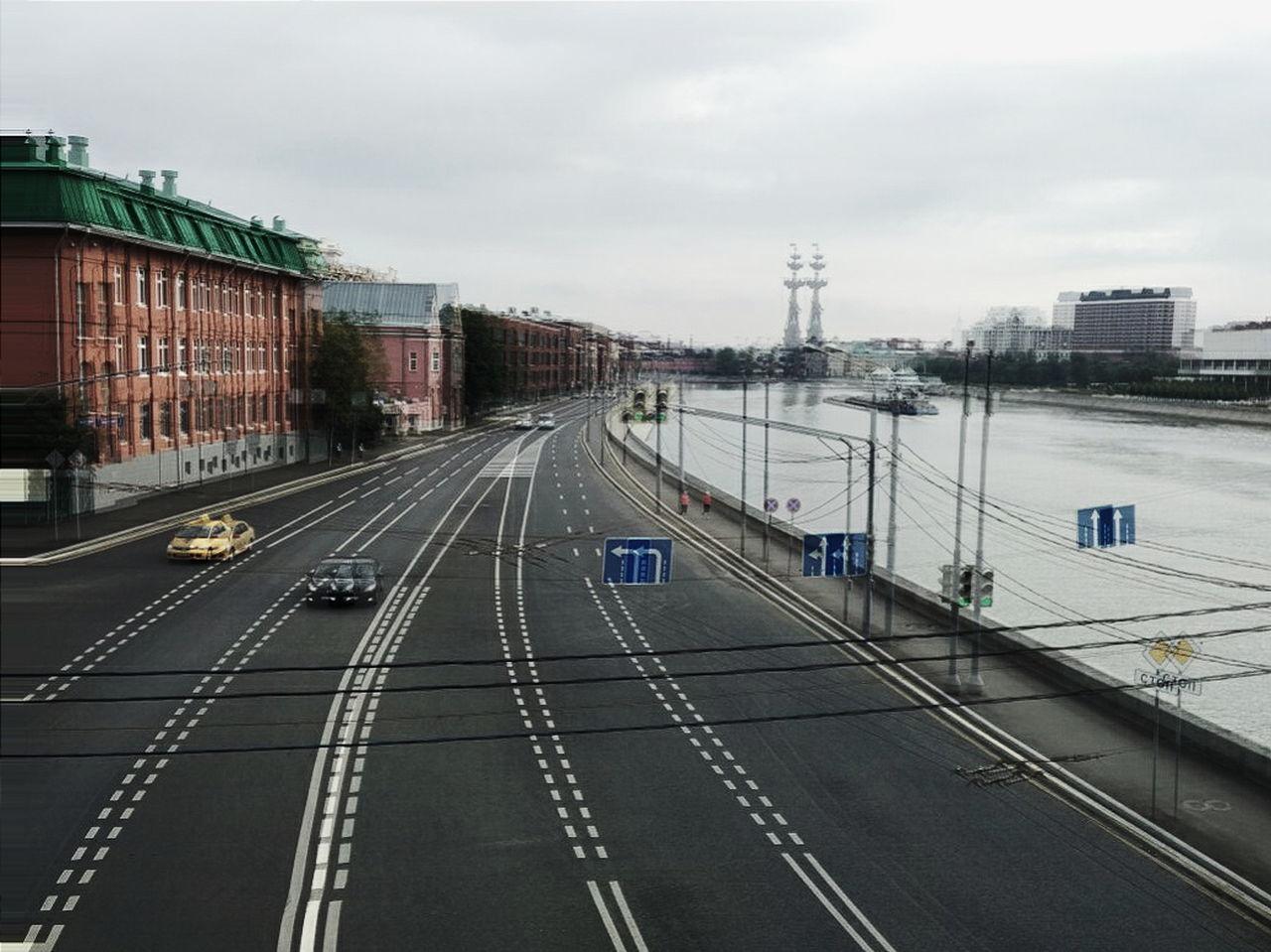 Road Moscow Moscow City Roadtrip Travel Car Cars Photooftheday Bestoftheday Best EyeEm Shot