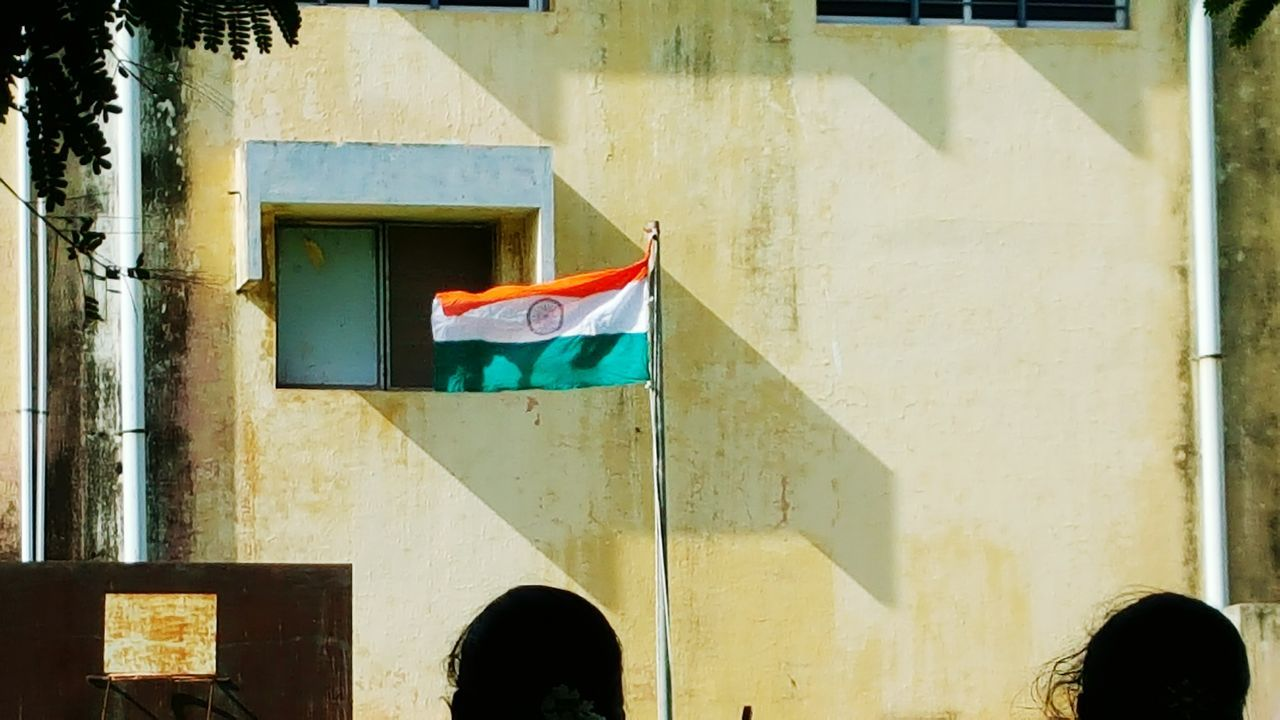 70th Indian Independence Day -15/08/2016 Hi! Taking Photos Check This Out Hello World Independence Day India Indian Independence Flag Flag Hoisting Indian Flag Tricolor School School Function Breezy Day Breezy Morning❤😎 EyeEm Gallery Eyeemphotography EyeEm4photogtaphy Eye4photography  Eyemphotography EyeEm