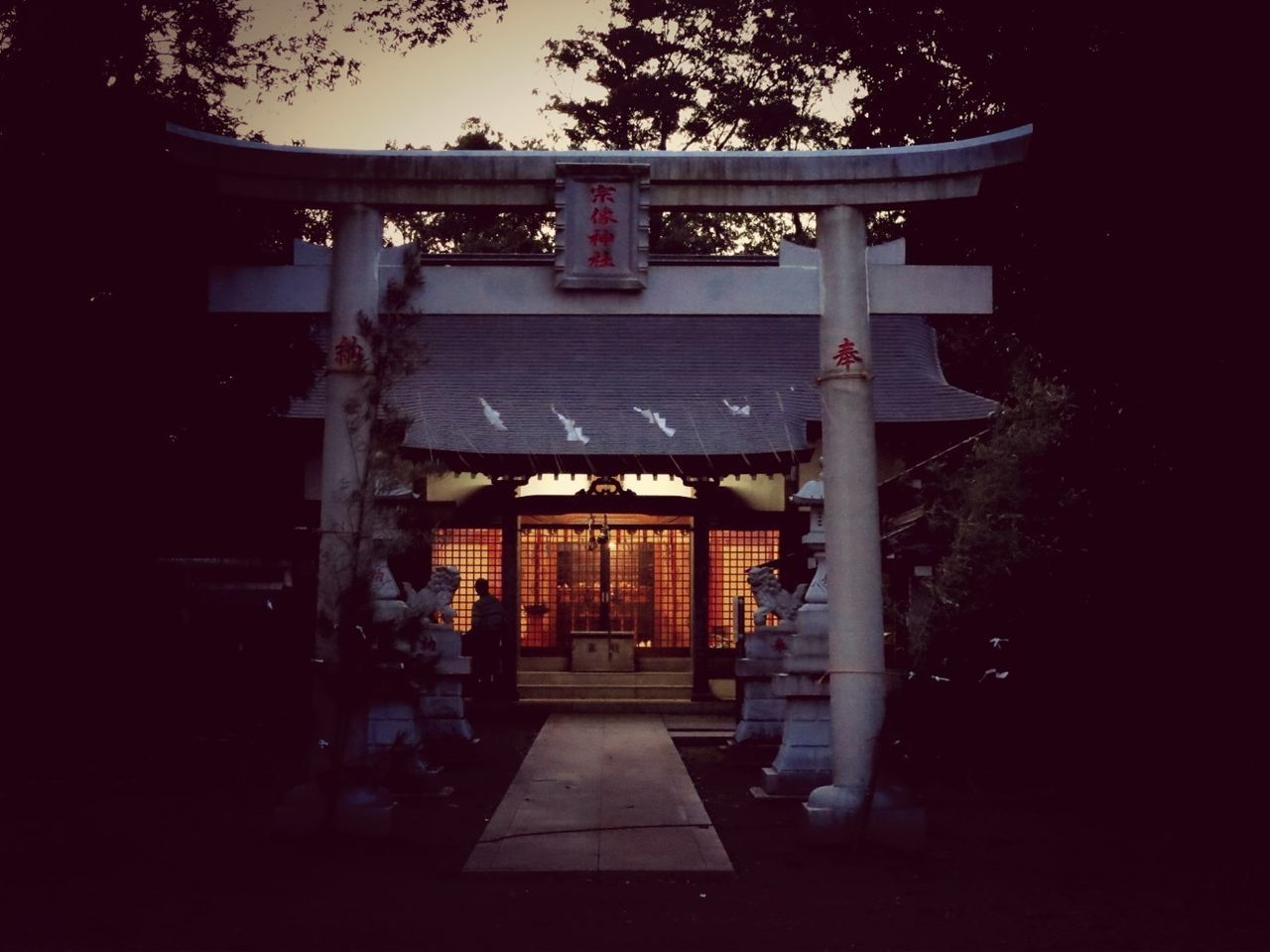 Sunset Shrine Japan Scenery