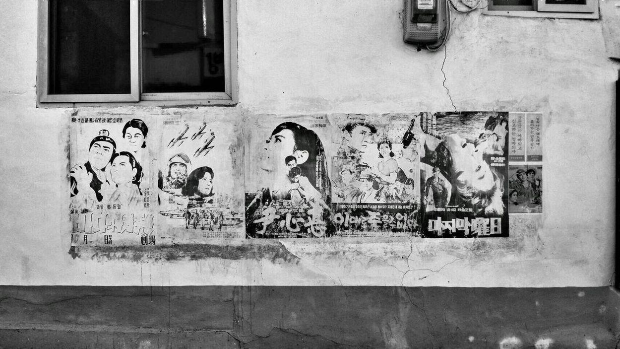 Korea Jeonju Boseong Vintage Vintage Wall Vintage Street Vintage Poster 득량역 추억의 거리