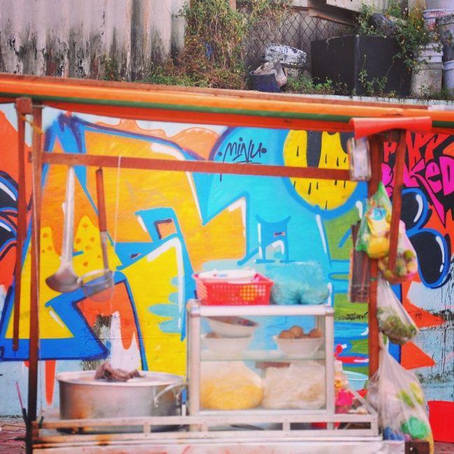 Anoir loves street food. Graffitivietnam Streetfood NC Lazyguys