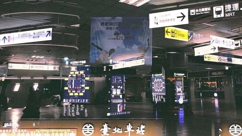 Snapshots Of Life Transportation Daily Taipei