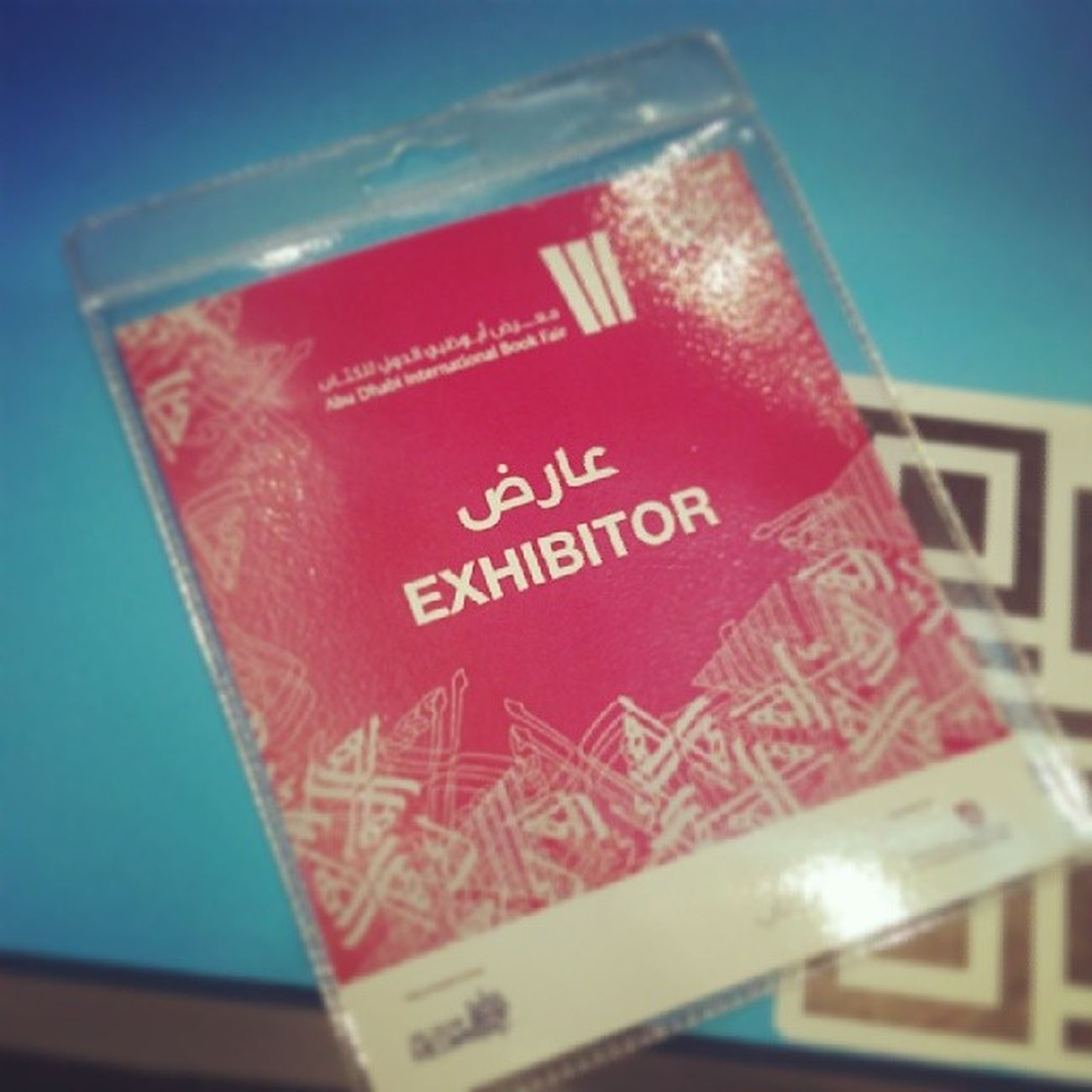 Getting ready for ADIBF2014