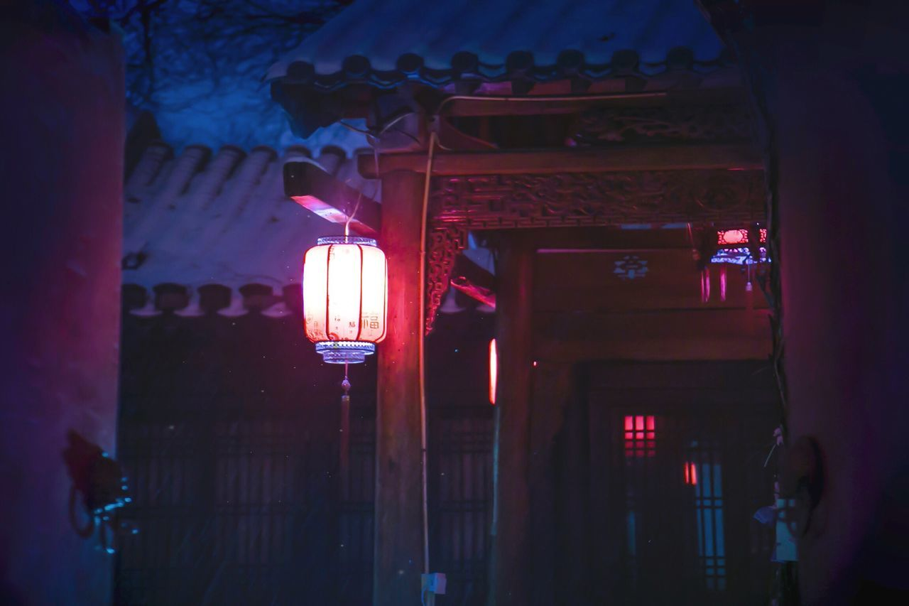 Finding respite on a snowy evening in Beijing. Illuminated Built Structure Architecture Night No People Building Exterior China. China View The Architect - 2017 EyeEm Awards City 北京 China China Photos Beijing Trip Hutong Beijing Scenes Old China Chinese Beijing Beijing China Hutong Life Snow Snow ❄ Snowing Red Lanterns Neighborhood Map EyeEmNewHere