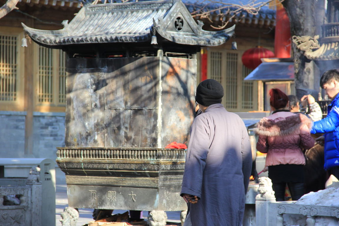 Mount Wutai Buddhist Temple