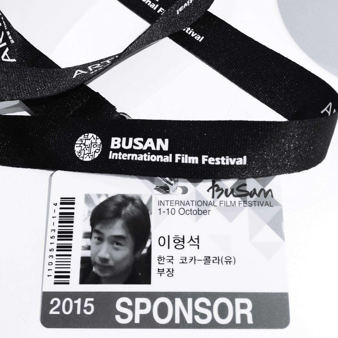 2015 Busan International Film Festival Busan Biff Seagrams Sponsor