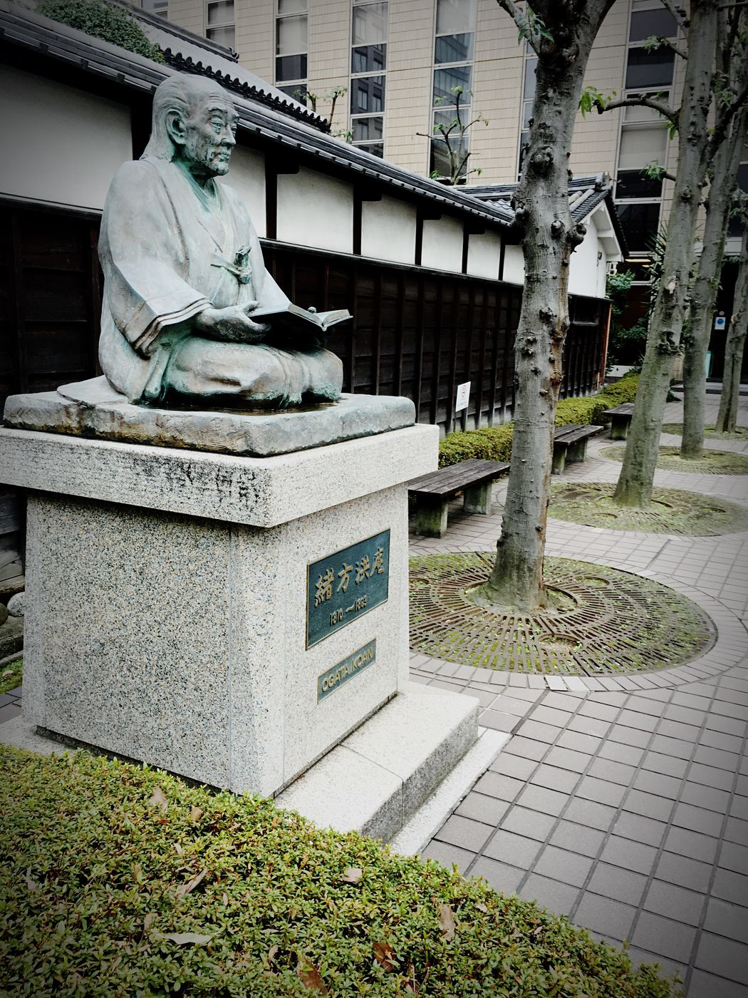 Ogata Koan Osaka,Japan Tekijuku Osaka University Archaelogical Site School Statue Sculpture