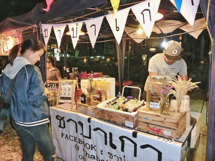 ชาบ่าเก่า แปลว่า ชาใหม่ 55 Fin Market Pingfai Festival 👍🏻