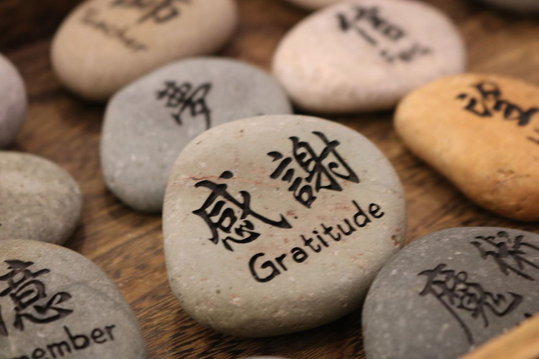 Affirmations Close-up Day Dream Dream Big Food God Gratitude Healthy Eating Inspiration Inspirational Japenese No People Outdoors Remote Stones Word