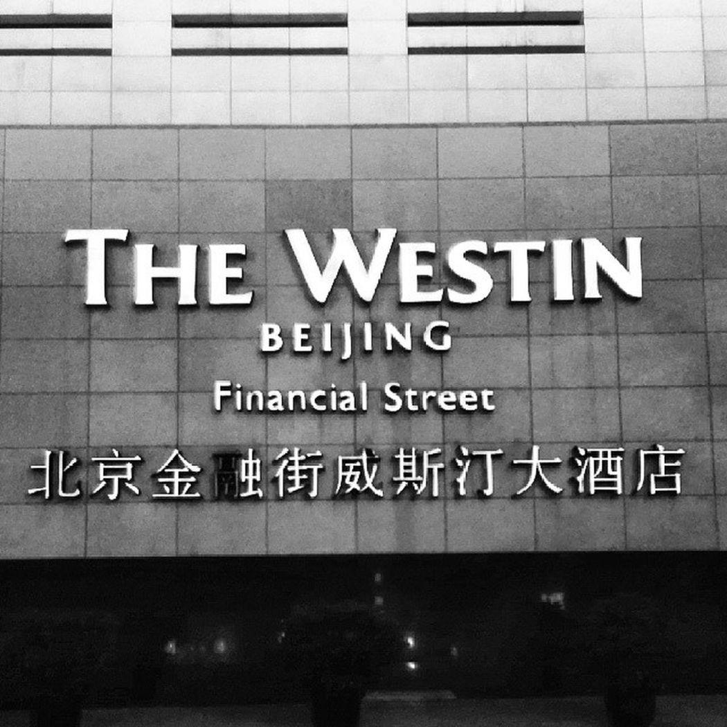 Financial Street TheWestin Beijing China