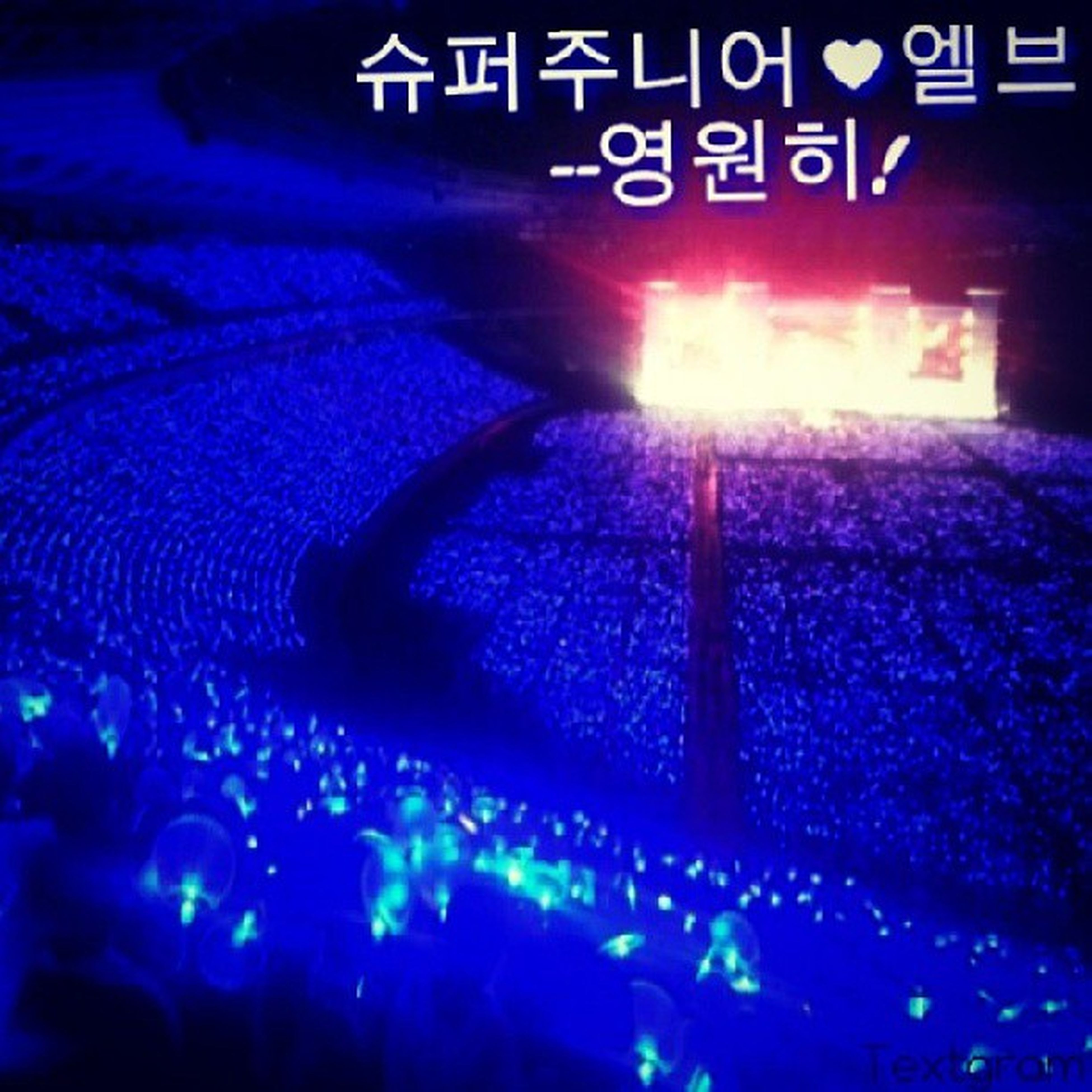 THE SAPPHIRE BLUE OCEAN. ♥ Trend this, guise! SuperJuniorArtistSaga Go lang ng go, kahit mapudpod pa man 'tong mga daliri natin. LOL. :)))) Suju Elf Superjunior kpop love