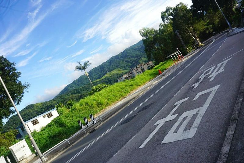 Outdoors Beauty In Nature Tree Sunshine Blue And Green Nature Air Day Sky Nature Road Road Marking Angle Mountain Sunny Day 🌞 Warm Lovely - TaiPo Lin Vilage Hong Kong