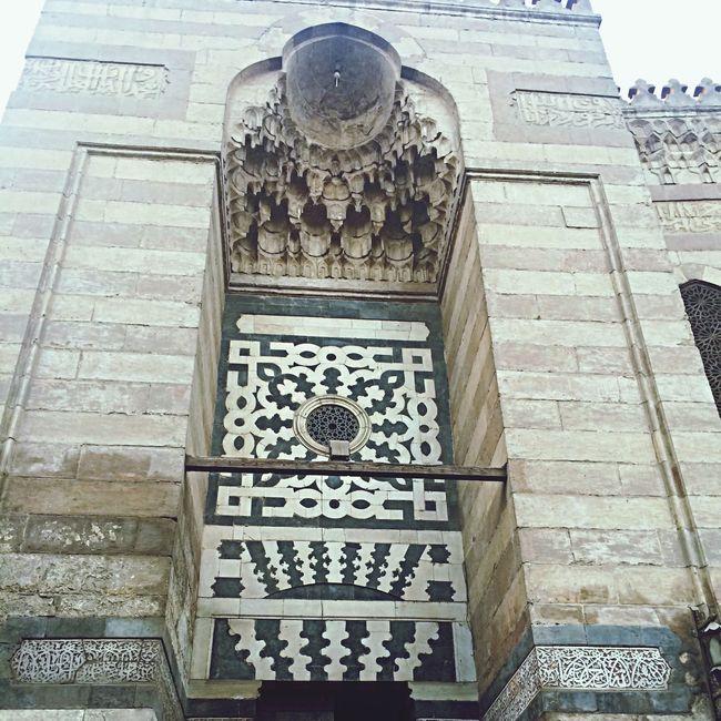 Old_cairo History Islamic Sunset Work