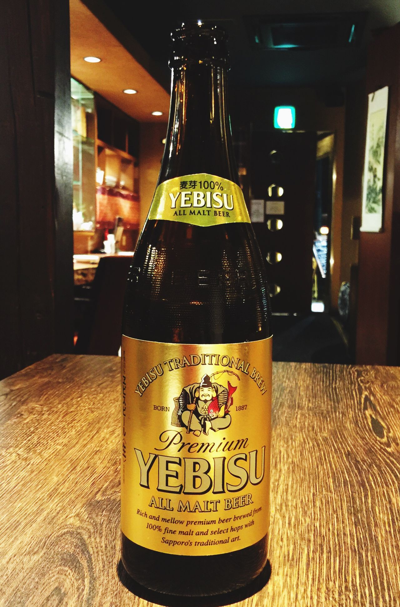 YEBISU YEBISU Beer Check This Out Hello World Cheese! Hi! Taking Photos Enjoying Life
