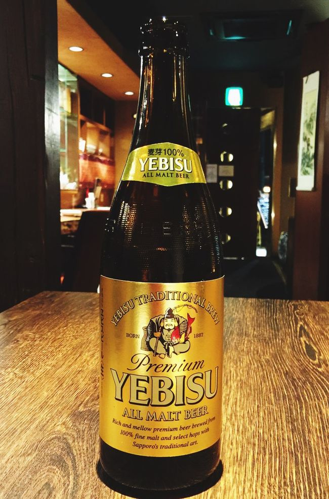 YEBISU YEBISU Beer Check This Out Hello World Cheese! Hi! Taking Photos Enjoying Life
