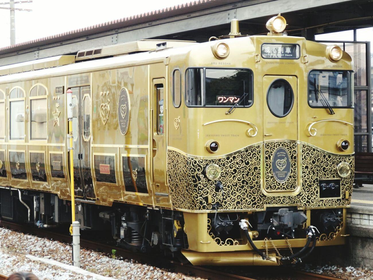或る列車 スィーツ列車 長崎↔佐世保 二万円 ‼(•'Д'• ۶)۶
