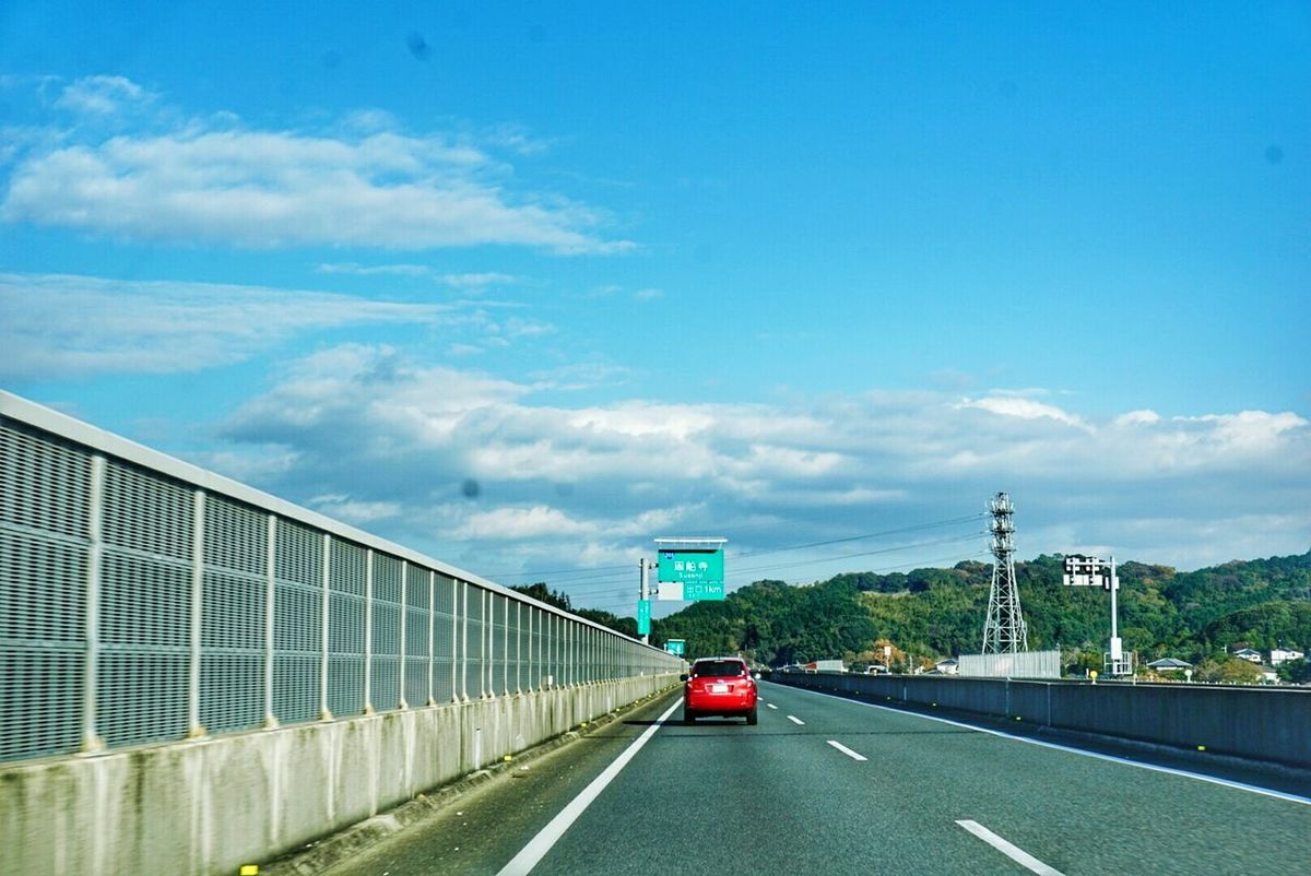 佐賀から福岡への帰り道。In Japan Saga,Japan Fukuoka,Japan Highwayphotography At Highway In My Car Blue Sky Sky And Clouds