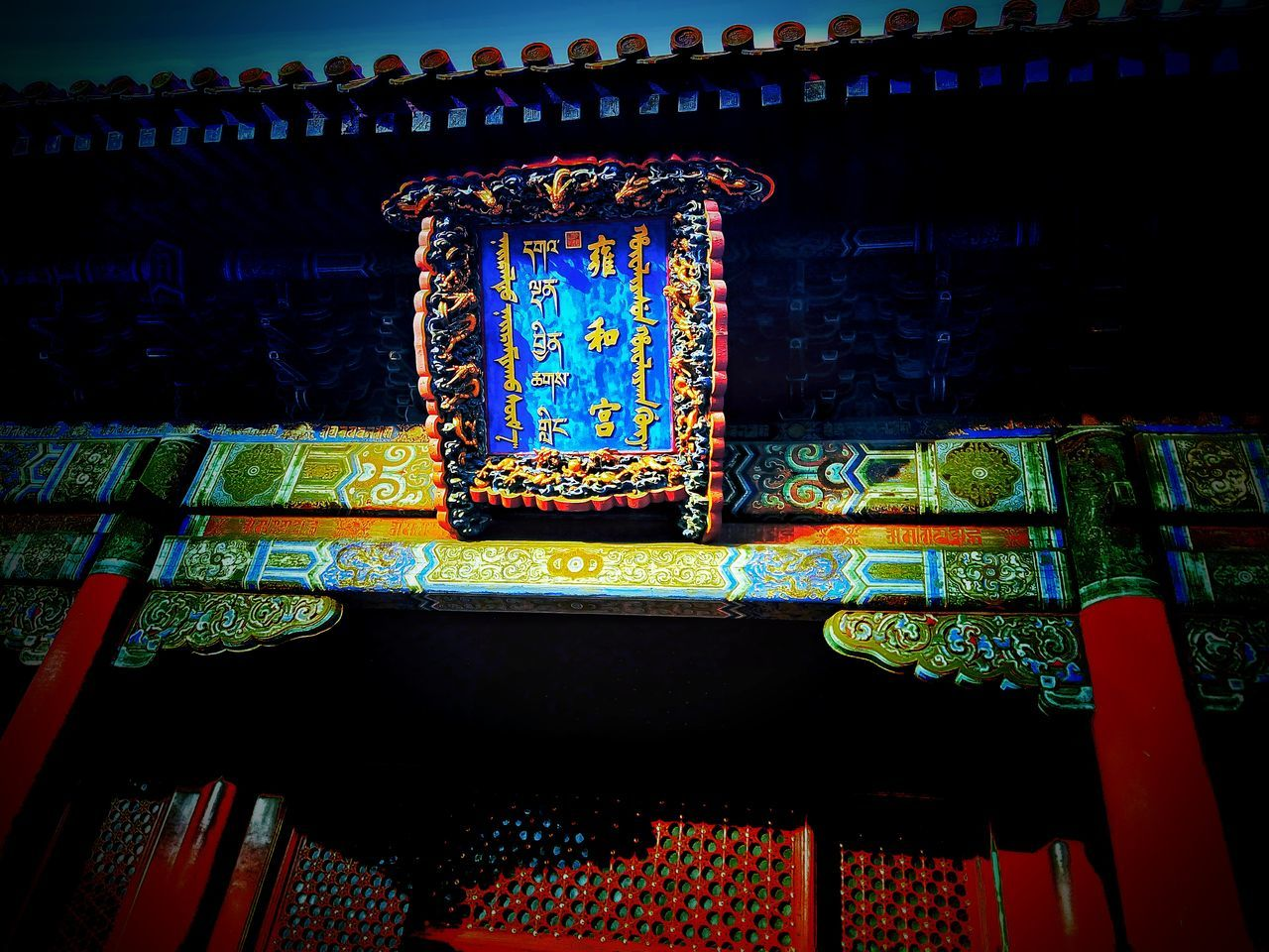 Lama Temple China Photos Beijing, China Worldtour No People Close-up Market For Sale Color Palette High Angle View