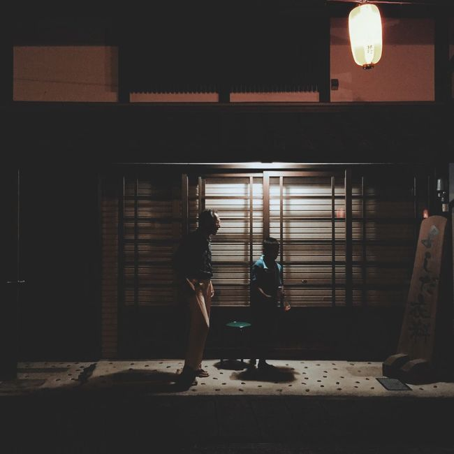 Darkness And Light Nightphotography Japan Mood Mysterious Eyem Best Shots Streetphotography Favorite IPhoneography Mobilephotography