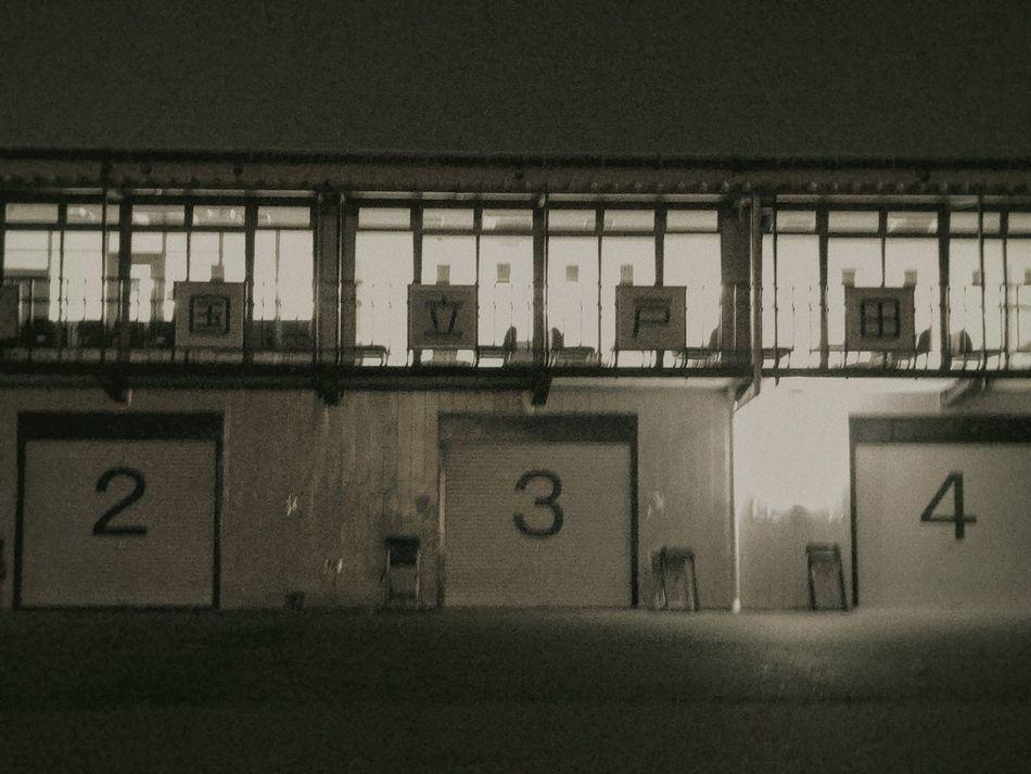 国立戸田艇庫 Boathouse Night Photography Scenery Toniht Night View Night Jog