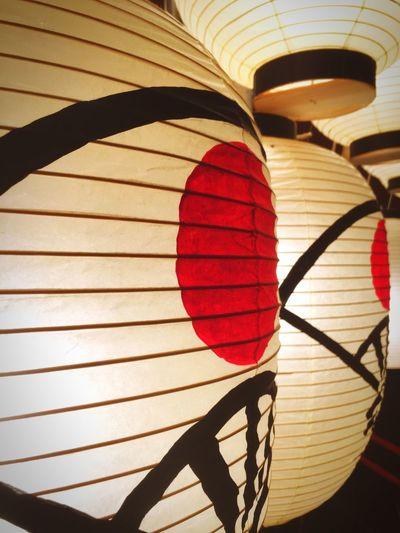 Red Tokyo Love Japan