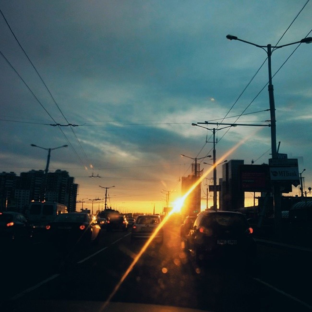 Cityminsk Sunset Sunlovers Vscominsk vscoonly