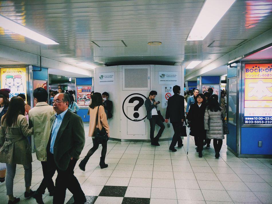 Misunderstanding Street Photography Train Station Tokyo