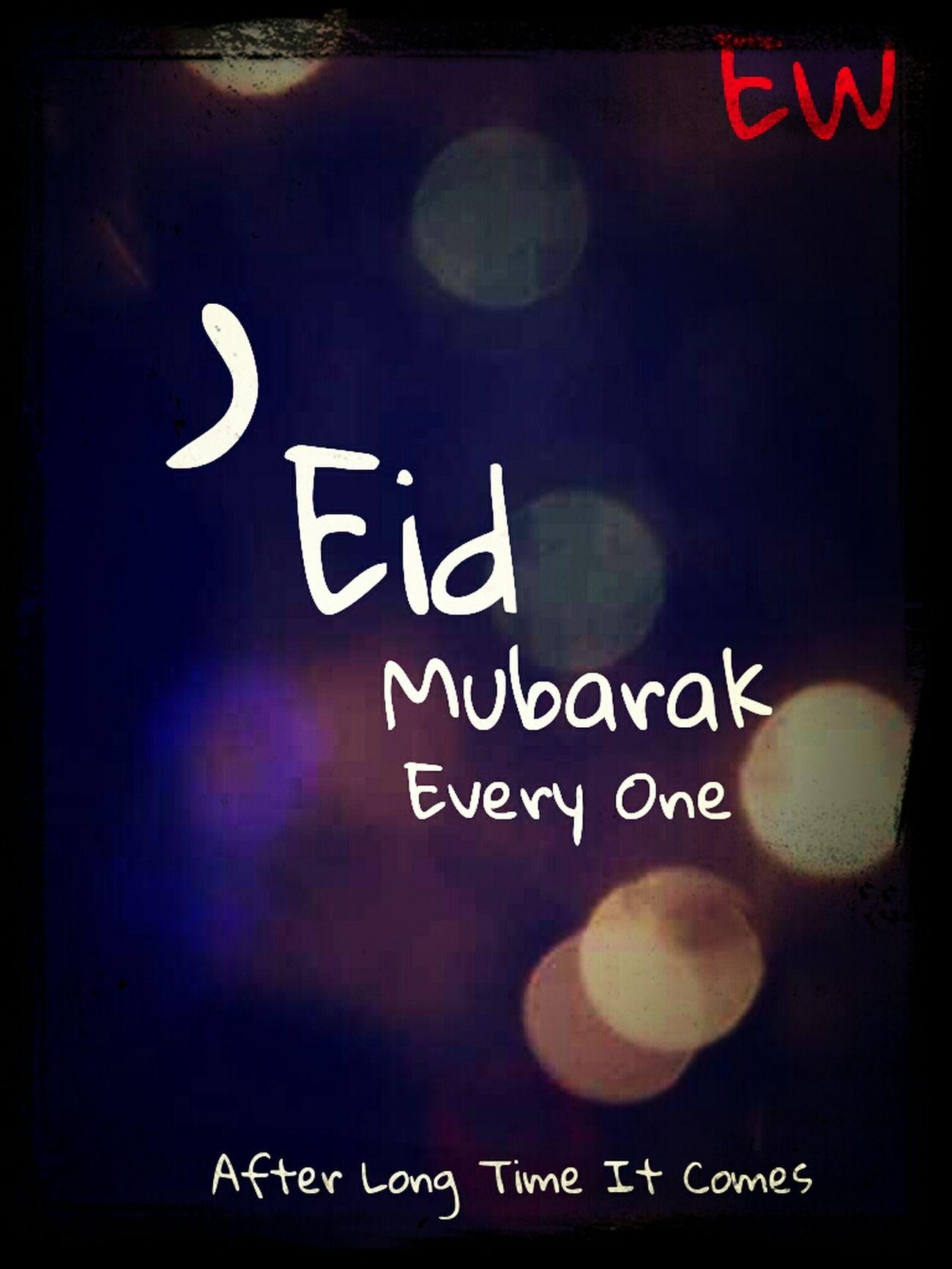 Late Eid Mubarak!