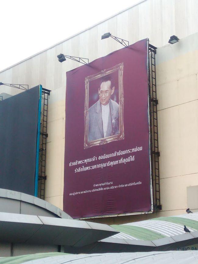 Billboard King Rama 9 Outdoors Si Racha Facade Building Commemorate