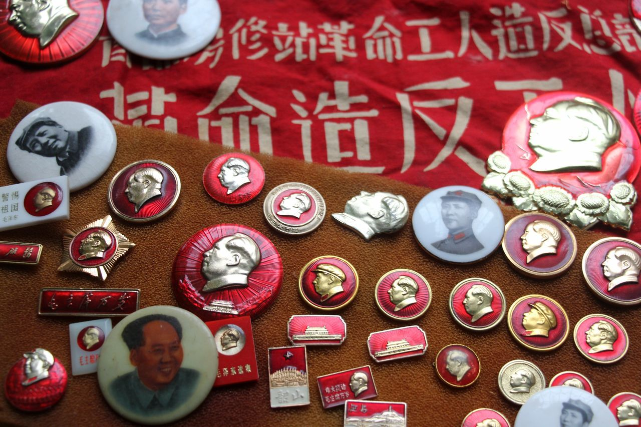 Badge Beautifully Organized Celebration Historical Historical Sights Large Group Of Objects Mao Old-fashioned Red Symbol Symbolic  Oriental Design Style Of China Lieblingsteil
