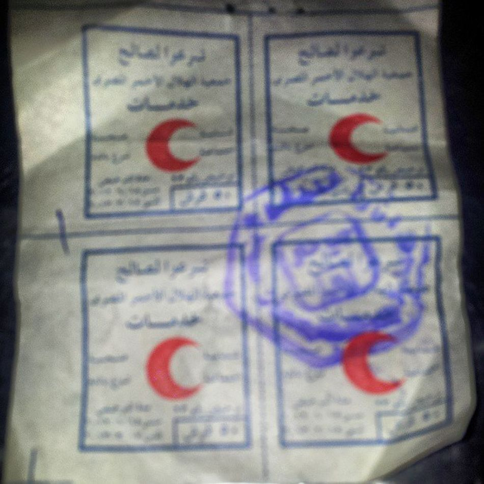 Egypt Ifrc Red_cresent Fundraising alexandria train_ticket