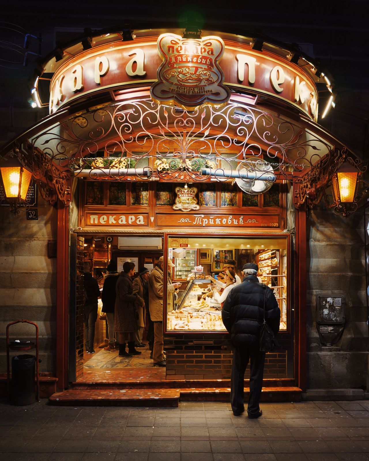 Travel Destinations Rear View Leisure Activity Adults Only Illuminated People Adult Bakery Belgrade, Serbia