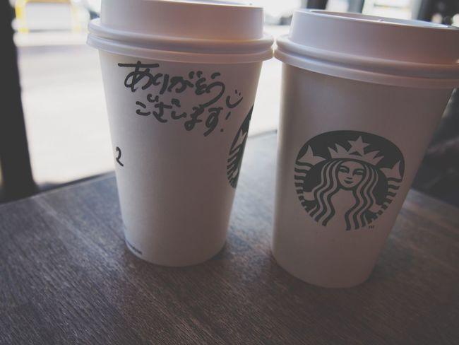 Starbucks Cafe Japan Coffee Coffee Time Caffeine Caramel Macchiato White Mocha