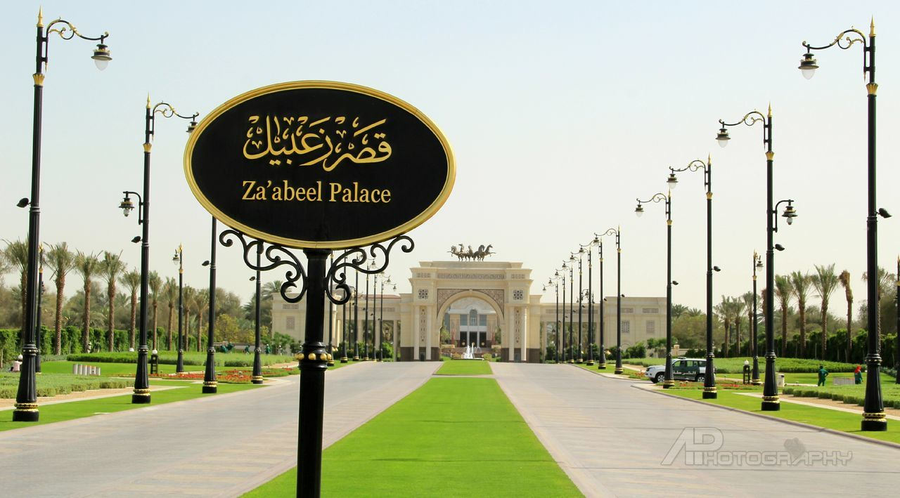 Sightseeing Travel Photography Dubai UAE , Dubai Architecture Zabeel Palace
