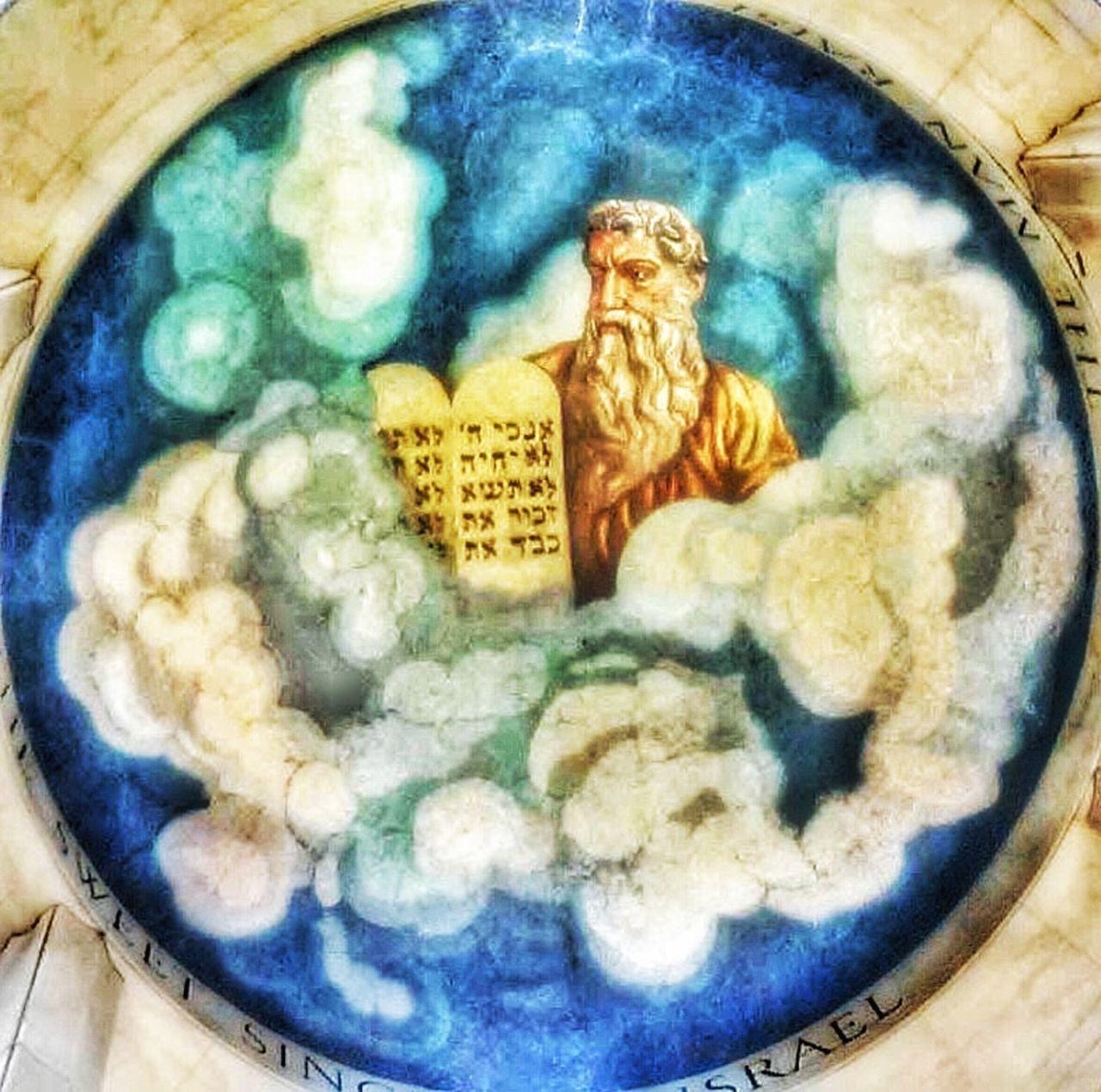 Mosaic Al Jolson Tomb