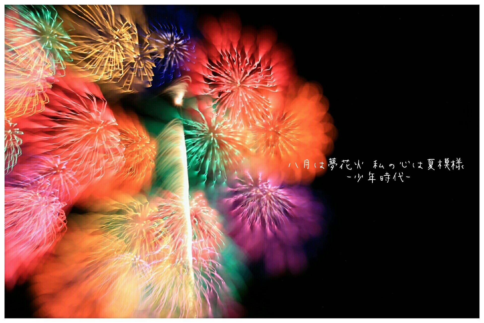 花火 Fireworks 露光間ピントずらし 福田式 Nightphotography Night Sky Night Watching Fireworks Skycollection Sky_collection