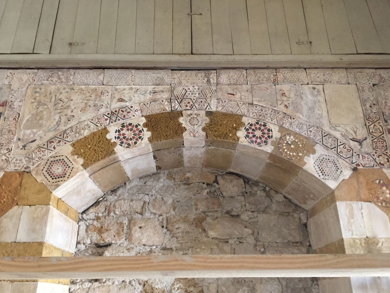 Lebanese Architecture Pattern Debbane Palace Sidon Showcase April